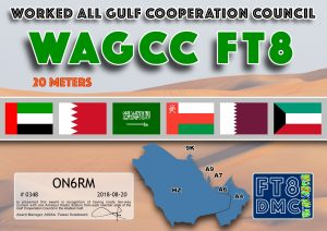 ON6RM-WAGCC-20M
